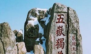 Thay vì leo Phan, thử leo núi Thái Sơn xem sao!