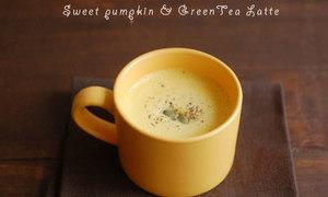 Pha tách trà bí ngô cafe thế nào nhỉ!