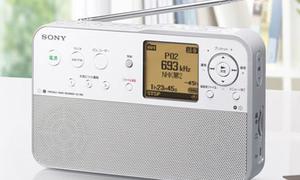 Radio Sony cực xì-tai