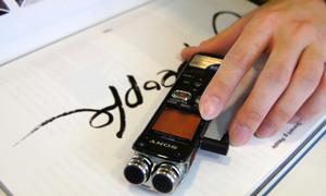 Chiêm ngưỡng bộ 3 máy ghi âm Sony