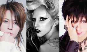 Sao Nhật và Lady Gaga hành động vì nạn nhân động đất