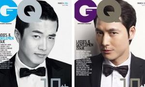 Tứ đại mỹ nam Hàn tranh sắc trên GQ