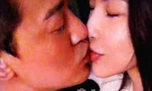 Loạt ảnh 'nóng' của Lâm Phong tiếp tục rò rỉ