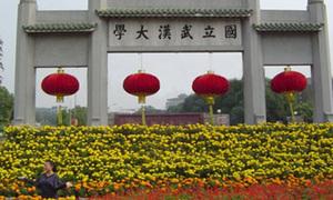 Ngắm cảnh tuyệt mỹ 5 trường Đại học đỉnh nhất Trung Hoa