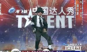 Cậu bé 7 tuổi nhảy điệu Michael Jackson cực pờ rồ