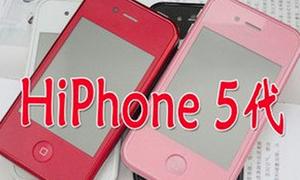 'iPhone 5' giá 650.000 đồng ở Trung Quốc