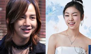 Jang Geun Suk thích tạo scandal cùng Kim Yuna