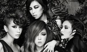 'Sixth Sense' của Brown Eyed Girls bị lộ trước 3 tiếng