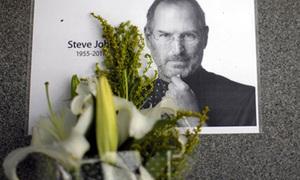 Đám tang Steve Jobs có thể đã diễn ra trong bí mật