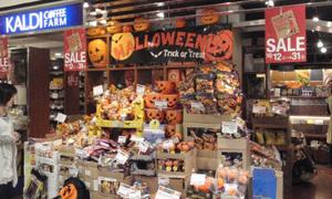 Phong tục Halloween thú vị trên khắp hành tinh