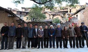 Thăm thú ngôi làng 1200 tuổi chỉ có 17 dân