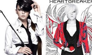 Diva số 1 Nhật Bản bị nghi copy nhạc G-Dragon