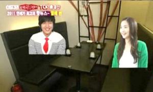 Điểm hẹn hò yêu thích của Lee Min Ho, Park Min Young