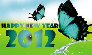 Hình nền đẹp xinh chào năm mới 'hơi bị ưng'