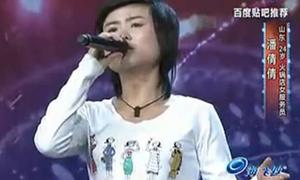 Cô gái hát giả 4 giọng nam hay 'vô đối'