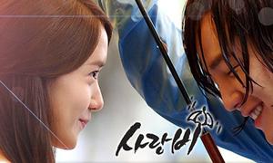 Jang Geun Suk đẹp trai ngây ngất trong 'Love Rain'
