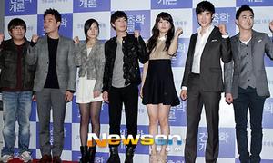 Sao Hàn nô nức đến xem phim đầu tay của Suzy Miss A