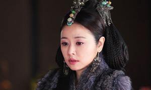 Lâm Tâm Như từ 'hoàng phi' thành 'hoàng hậu'