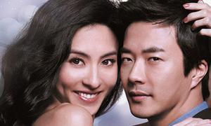 Trailer phim mới của Trương Bá Chi gây thất vọng