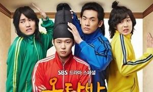 4 drama đang làm teen 'điên đảo'