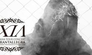 Album solo của Jun Su JYJ làm sập website bán hàng