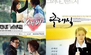 Scandal đạo ý tưởng: 'Love Rain' dọa kiện ngược 'The Classic'