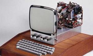 Chiếc máy tính 'đồ cổ' của Apple giá 374.000 USD