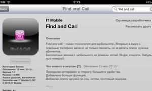 Apple 'thót tim' gỡ bỏ phần mềm độc hại khỏi App Store