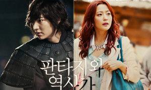 6 drama Hàn được mong chờ nhất nửa cuối 2012