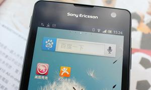Sony Xperia GX chụp ảnh 13 'chấm'