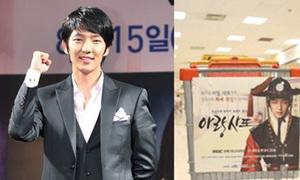 Poster phim của Lee Jun Ki bị 'lạc' ở siêu thị