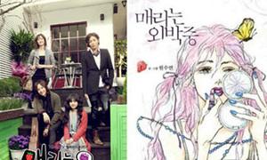 10 drama chuyển thể thành công từ truyện tranh Hàn Quốc