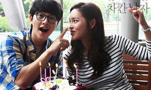 Cựu hoa hậu Hàn dọa đấm yêu Song Joong Ki