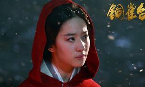 Lưu Diệc Phi có cảnh nóng cực hot trong 'Đồng Tước Đài'