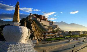 Biểu tượng văn hóa của Tây Tạng là gì?