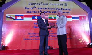 Việt Nam có đại diện xuất sắc nhận giải thưởng Thanh niên Asean