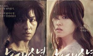 Song Joong Ki muốn đóng 'dị nhân' để đỡ phải nói nhiều