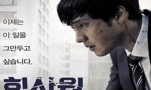 'Sát thủ' So Ji Sub sẽ ra rạp 'giết người' vào 11/10