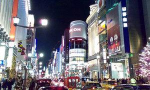 Ginza - thiên đường ăn chơi thời thượng của Tokyo