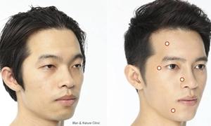 Thanh niên Hàn Quốc cắn răng 'đại tu nhan sắc'