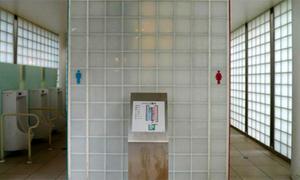 Khách sạn siêu sang trong toilet công cộng