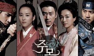 Những bom tấn cổ trang đỉnh cao của điện ảnh Hàn (2)