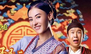 10 phim Hoa ngữ có sao 'hot' khán giả vẫn 'né'
