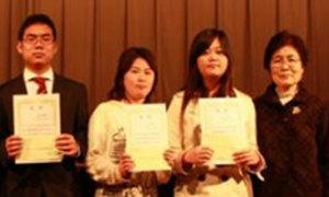 Hội thảo du học Nhật Bản
