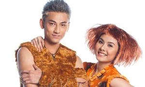Isaac hóa du mục, Vân Trang mặc váy thời nguyên thủy
