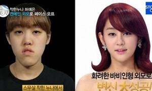 Clip: hành trình lột xác ngoạn mục của thiếu nữ Hàn