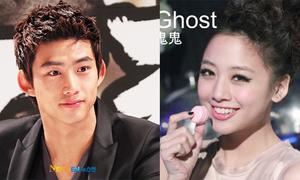 Taec Yeon 2PM làm 'chồng hờ' của sao nữ Đài Loan