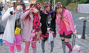 'Hốt' với kiểu thời trang không giống ai ở Nhật