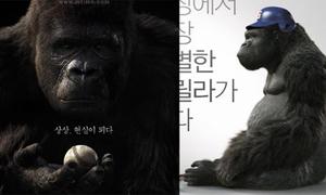 'Mr. Go': Khỉ đột vung gậy đánh bóng chày điệu nghệ