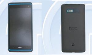 'Em song sinh' của HTC First lộ diện